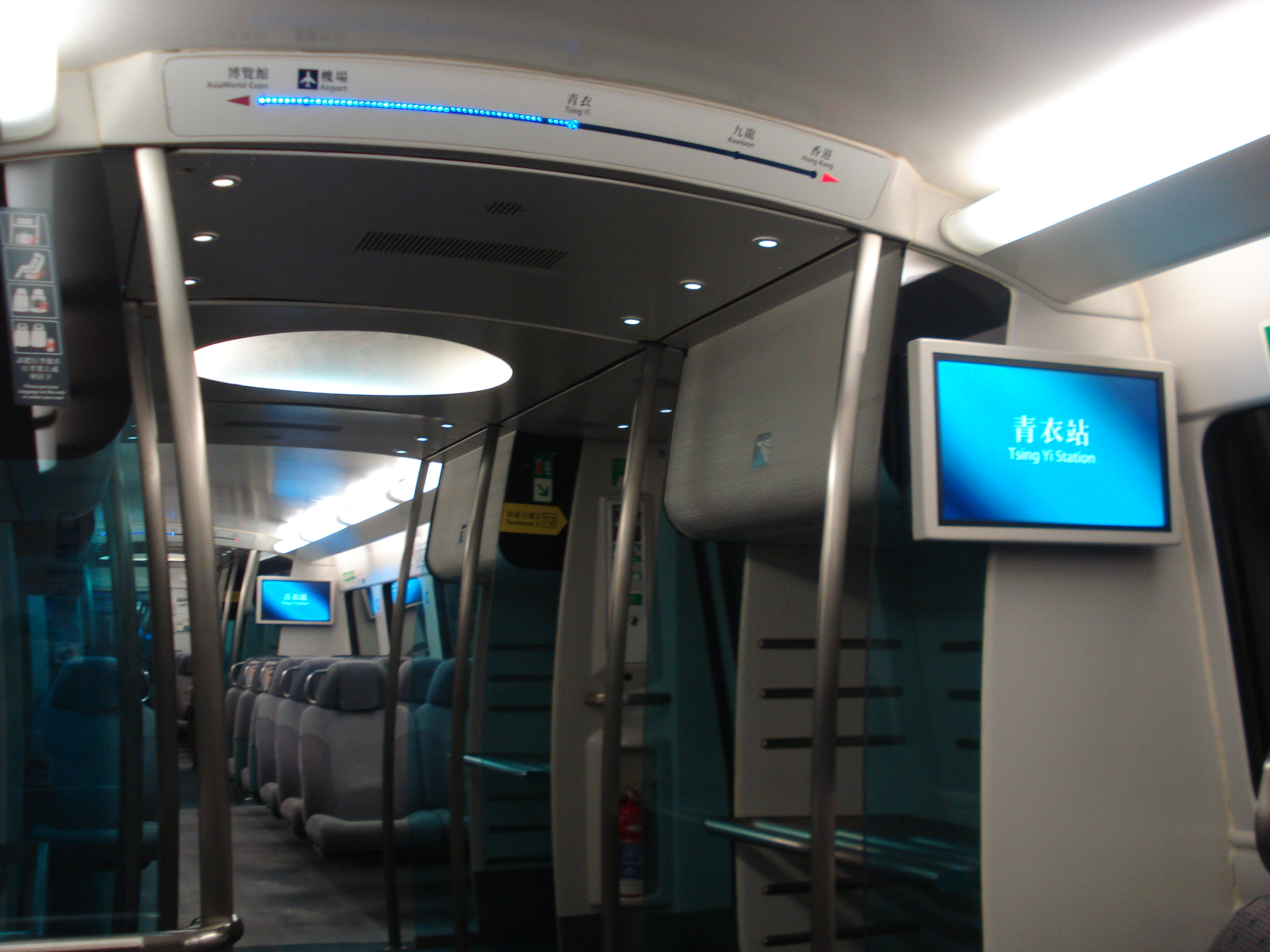 Airport_Express_Interior